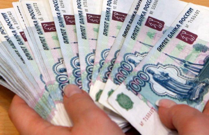Потребительский кредит от МДМ Банка в Челябинске