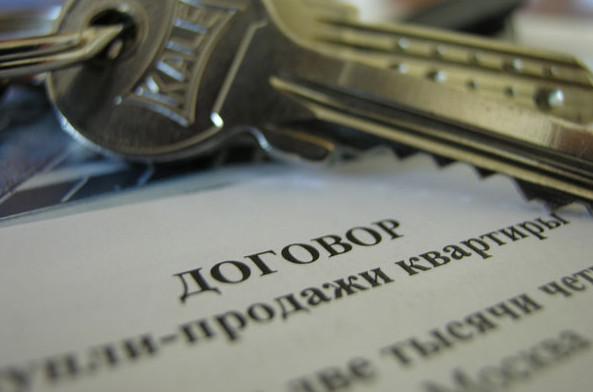 Покупка квартиры с материнским капиталом пошаговая инструкция