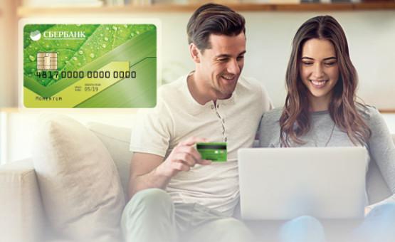 Скорость получения кредитной или дебетовой карты такого типа является основным плюсом