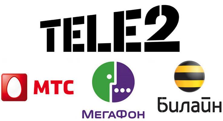 Подключать услугу автоматического пополнения телефона можно на номера любого оператора, будь то Теле2, Мегафон, Билайн или МТС