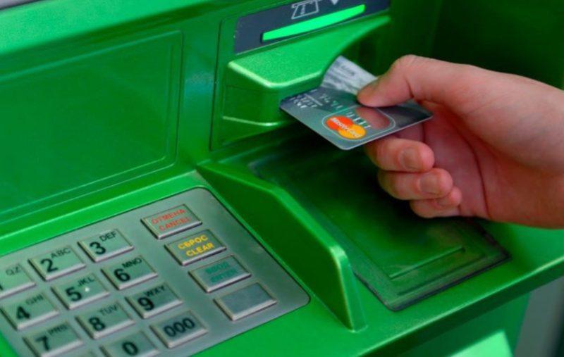 За снятие денежных средств через собственный банкомат будет взиматься фиксированная комиссия в процентах, вне зависимости от типа карты