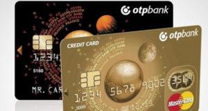 Кредитная карта в ОТП Банке: оформить онлайн-заявку без визита в банк, условия