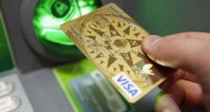 Снятие наличных с кредитной карты Сбербанка: процент комиссии, лимиты