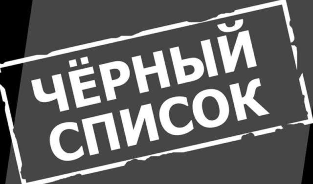 База данных должников по кредитам России: список фамилий на сайте судебных приставов, черный список банка Русский Стандарт