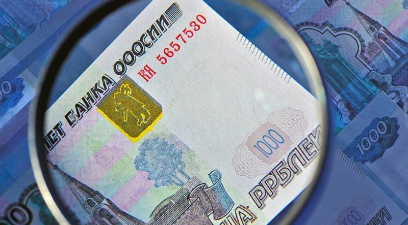 Установка терминалов исключает получение фальшивых денег от покупателя
