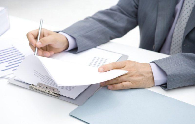 Для заключения договора с банком на терминальное обслуживание ИП понадобится предоставить документы по перечню учреждения