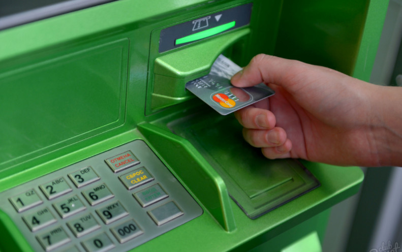Максимальный срок поступления денег на карту, при совершении перевода со сберкнижки через банкомат, составляет трое суток