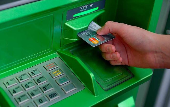 Максимальное время проведения транзакции через банкомат составляет 3-е суток