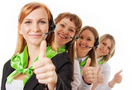 Телефон кредитного отдела Сбербанка России в Москве, Самаре, Санкт-Петербурге