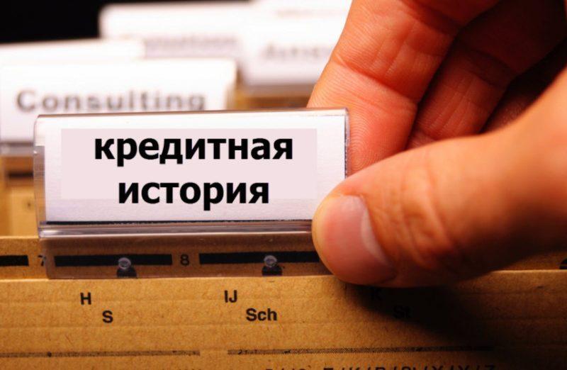 Изображение - Телефон и режим работы кредитного отдела сбербанка 2017-07-26_171539