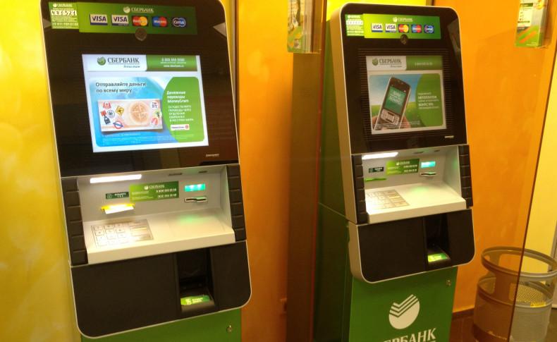Оплатить услуги ЖКХ через терминал можно не только наличными, но и банковской картой