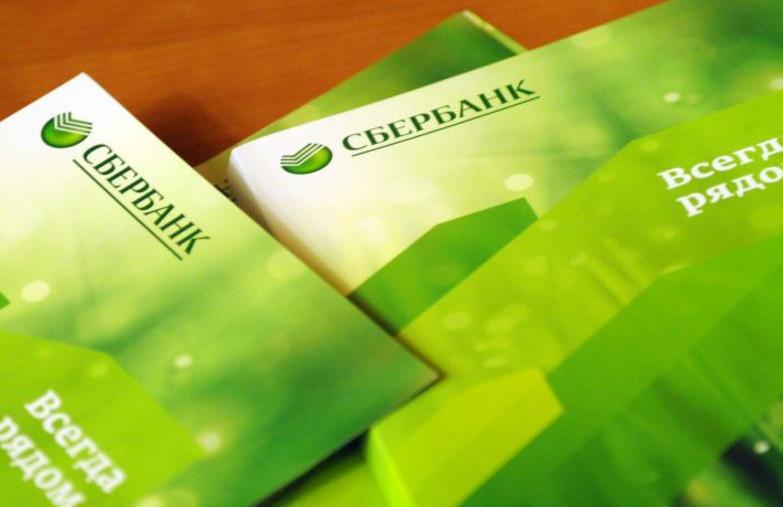 Если у вас имеется дебетовая  банковская карта финансового учреждения, или открыт вклад, то займ можно получить без справок и поручителей