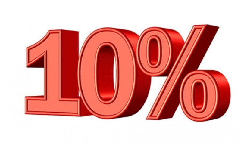 Как взять кредит под 10 процентов годовых