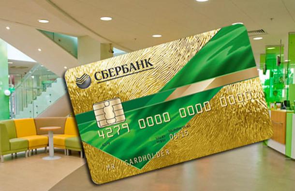 Оформить кредитную карту можно даже с плохой КИ, а своевременное исполнение обязательств по погашению кредита приведет к исправлению ситуации