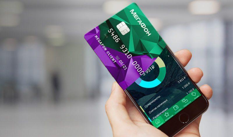 Банковская карта Мегафон: отзывы владельцев, снятие наличных, тарифы, как оформить