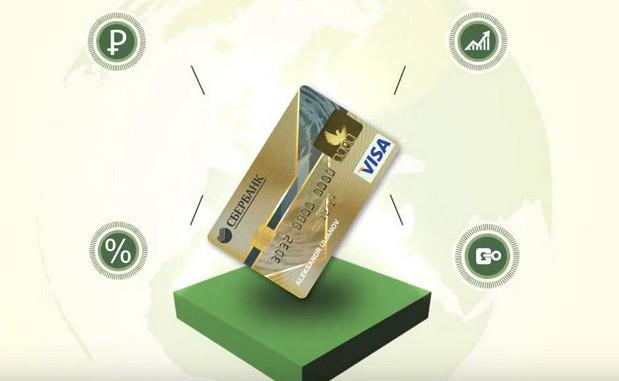 Как узнать лимит на кредитной карте Сбербанка: по СМС через Мобильный банк, онлайн, банкомат