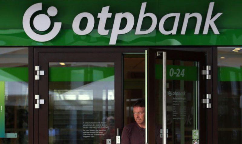 Реквизиты для погашения и оплаты кредита в ОТП Банке: БИК, ИНН, юридический адрес