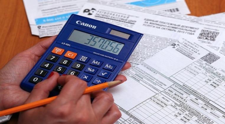 При оплате займа с карты другого банка будет взиматься комиссия, согласно установленным тарифам
