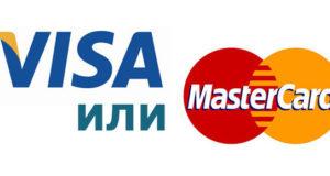Visa или Mastercard: что лучше в Европе, какую карту Сбербанка выбрать в России