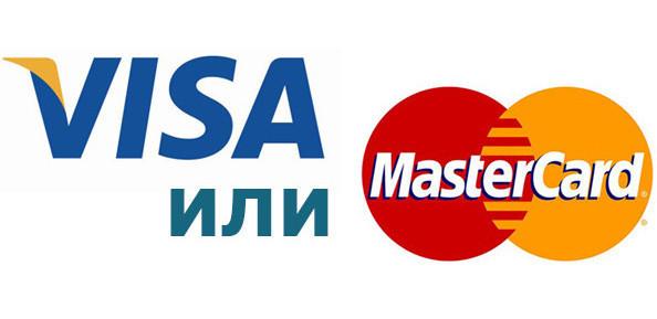 Mastercard курс обмена валют екатеринбург