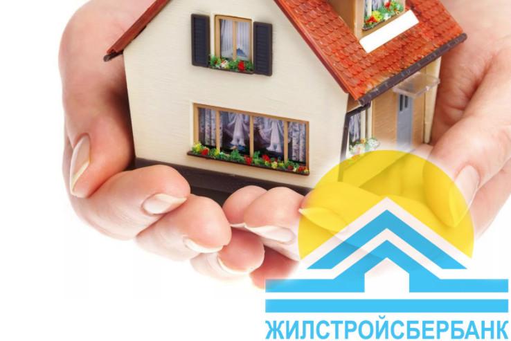 Размер первоначального взноса по ипотеке зависит от выбора программы кредитования