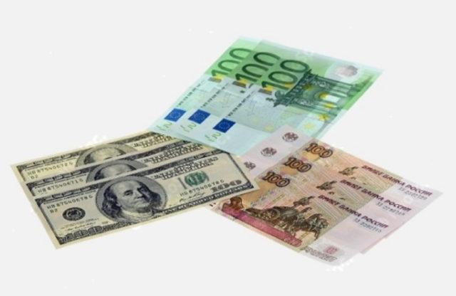Мультивалютный вклад: банки Москвы, Тинькофф, Бинбанк