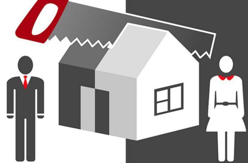 Для того, чтобы не возникли споры при разводе, рекомендуется заключить брачный договор на жилье, приобретенное в ипотеку