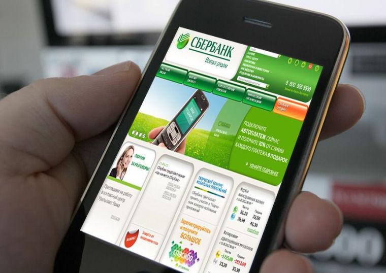 Для регистрации и авторизации в мобильной версии приложения потребуется ввести идентификатор пользователя