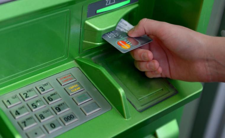 Закрытие и управление вкладом доступно через банкомат, с помощью банковской карты