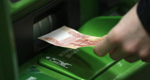 Что делать, если банкомат принял деньги не зачислил на карту Сбербанка