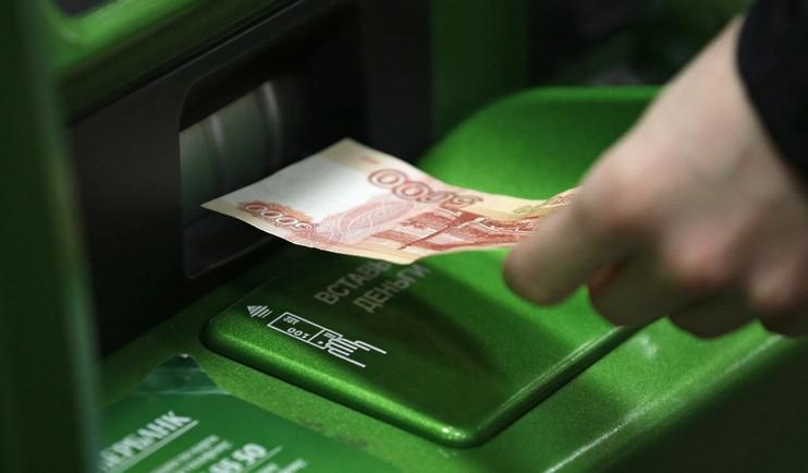 Изображение - Что делать, если банкомат не зачислил деньги на банковскую карту или счет 2017-08-11_132458