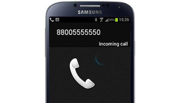 Для того, чтобы провести операцию по телефону необходимо будет назвать код клиента или свои паспортные данные
