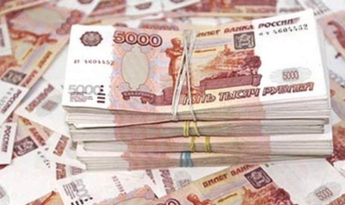Без заказа денег, максимально можно снять 150.000 рублей в сутки