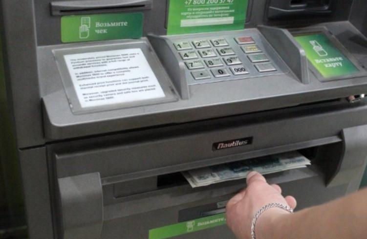 Как снять с карты сбербанка большую сумму или крупную сумму денег без комиссии