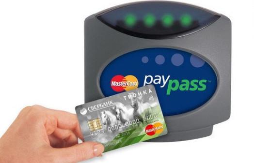 Оплатить товары или услуги бесконтактной системой можно только через терминалы Pay Pass