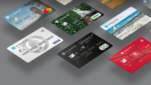 Кредитная карта в банке Открытие: условия, оформить заявку онлайн, моментальная карта