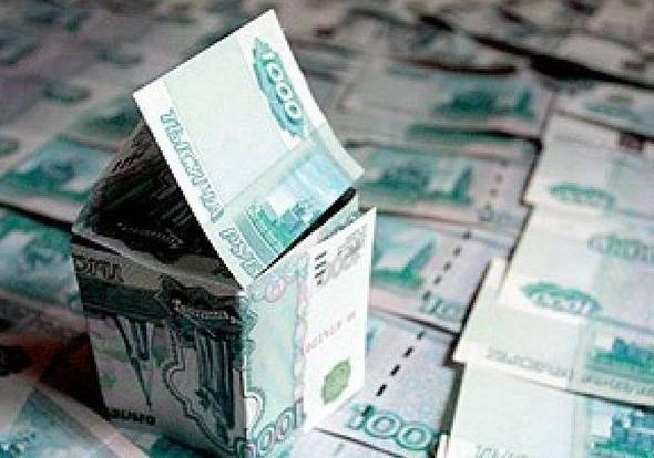 Субсидия на погашение ипотечного кредита молодой семьи
