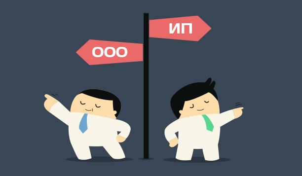 Индивидуальный предприниматель будет рассматриваться в банке, как физическое лицо