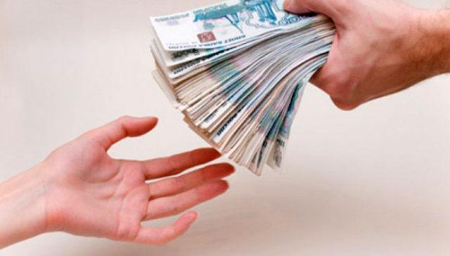 Как взять кредит наличными на 200000 рублей без справок и поручителей