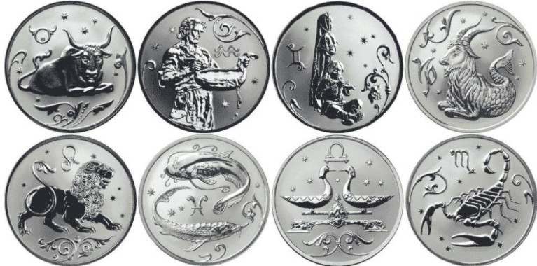 Серебряные монеты со знаками зодиака монеты российской империи история