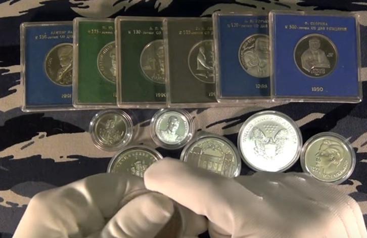 Цена монеты при покупке или продаже будет существенно зависеть от внешнего состояния