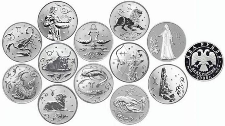Стоимость серебряных монет со знаками Зодиака будет зависеть от пробы серебра и года выпуска