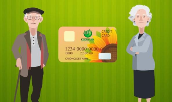 К преимуществам карты для пенсионеров можно отнести своевременное зачисление денег из ПФ, начисление процентов на остаток, а также бесплатное обслуживание
