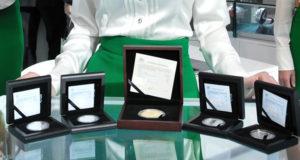 Каталог золотых монет Сбербанка России: цены на монету Георгий Победоносец