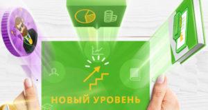 Можно ли и как увеличить кредитный лимит по карте Сбербанка онлайн