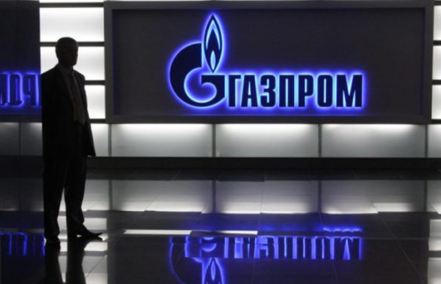 Как купить акции Газпрома частному лицу и получать дивиденды - цена для физического лица