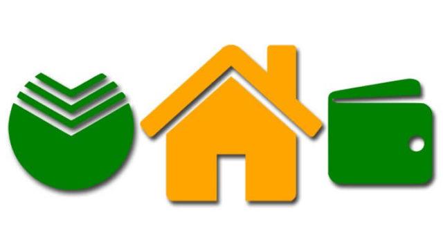 Условия по жилищному кредиту в Сбербанке в 2017 году