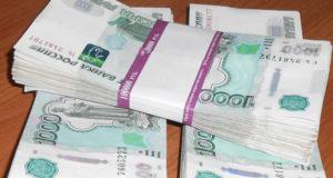 Куда вложить 300000 рублей, чтобы заработать