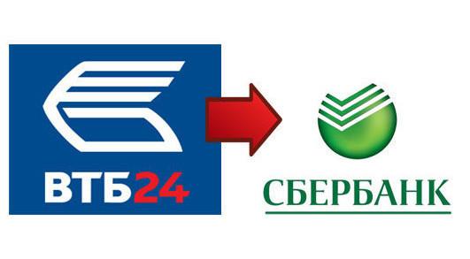 Как перевести деньги с карты ВТБ 24 на карту Сбербанка: через телефон, интернет по номеру карты