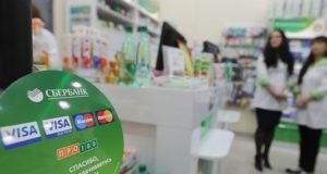 Торговый эквайринг от Сбербанка: тарифы и условия